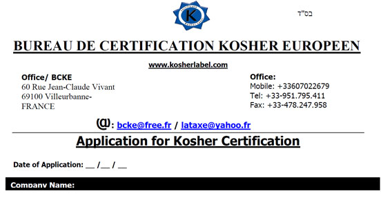 Kosher Certification EN